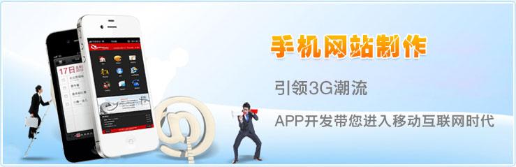 f2富二代app污
